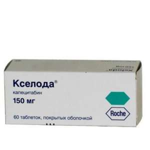 Кселода и сопутствующие лекарства с доставкой к двери - изображение 1