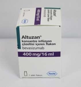Купить Алтузан быстро и недорого можно здесь - изображение 1