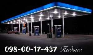 Купить бензин Харьков - изображение 1