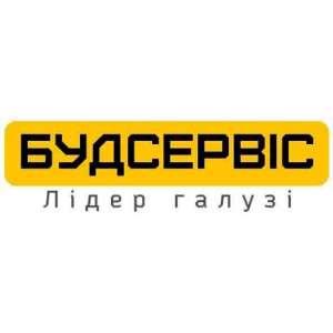 Купить бетон в Запорожье с доставкой от производителя Будсервис - изображение 1