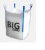 Купить Биг-Бэги от производителя по лучшей цене в Харькове - изображение 3