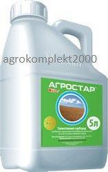 Купить Гербицид Агритокс (гербицид Агростар), Полтава - изображение 1