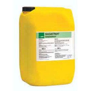 Купить гербицид Базагран, Полтава - изображение 1