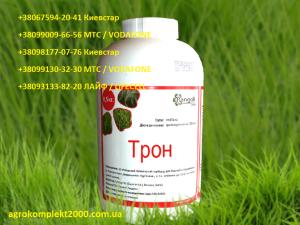 Купить Гербицид Титус (гербицид Трон), Полтава - изображение 1
