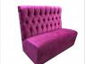 Купить диван для кафе. - изображение 2