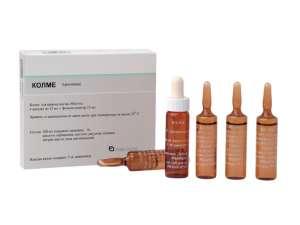 Купить Колме – поставка препарата от зарубежных представителей - изображение 1