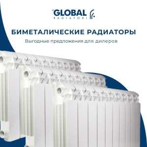 Купить котлы, радиаторы отопления. ОПТ, цены от поставщика - изображение 1