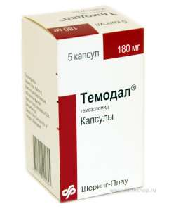 Купить Темодал 100 мг. быстро можно здесь. - изображение 1