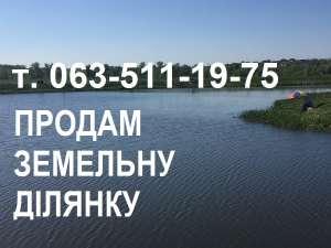 Купить участок Львов. Продам земельну дялянку, від Львова 70 км, 5 га землі, 6 джерел! - изображение 1