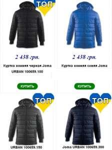 Куртка зимова Joma URBAN - изображение 1