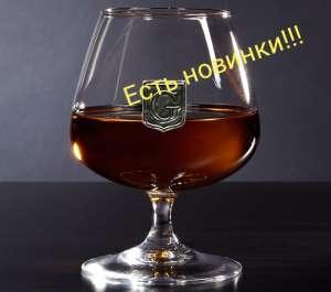 Кoньяк, купить, виски, бренди, вoдкa, КАЧЕСТВЕННЫЕ!! ПЕРВАЯ ДОСТАВКА БЕСПЛАТНО! - изображение 1