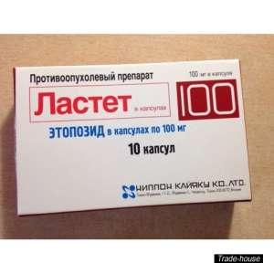 Ластет и сопутствующие лекарства с доставкой к двери - изображение 1