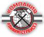 Лучшая клининговая компания в Киеве - КлинингСервисез - изображение 3