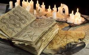 Магистры Магического ордена окажут помощь в любой ситуации. Обращайтесь. - изображение 1