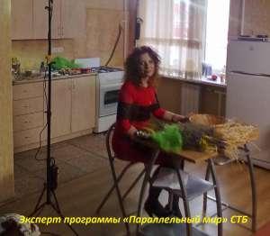 Магические услуги в Киеве. Гадание на картах Таро. - изображение 1