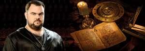 Магія всередині людини. Сергій Кобзар в Умані. - изображение 1
