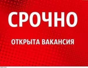 Маркетолог в компанию ООО КОСМЕТИКС - изображение 1
