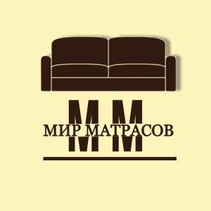 Матрасы в Луганске по выгодным ценам - изображение 1