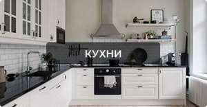 Мебель в Луганске и ЛНP - изображение 1