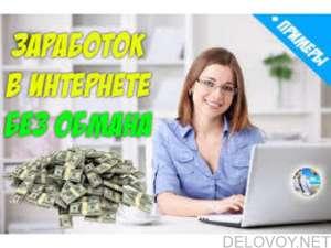 Менеджер в онлайн-магазин - изображение 1