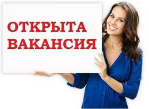 Менеджер интернет-магазина - изображение 1