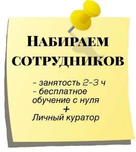менеджер по рекламе интернет-магазина - изображение 1