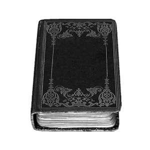 Молитвенные отчитки от порчи, колдовства, нечистых духов, родовых проклятий - изображение 1