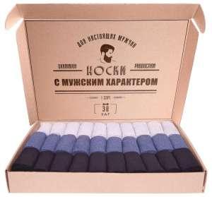 Мужские носки в подарочной коробке - изображение 1