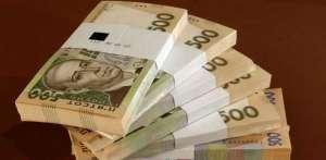 Надання професійної фінансової підтримки у важких ситуаціях - изображение 1