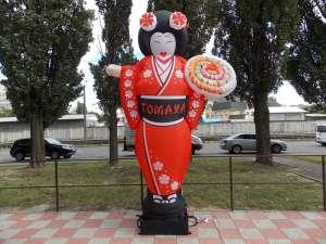 Надувная японка зазывала для суши баров - изображение 1
