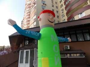 Надувные зазывалы Inflatable dancers с возможностью рассрочки - изображение 1