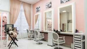 Найти салон красоты в Киеве - - изображение 1