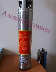 Насосы для скважин Yildizsu. Купить насосы для воды ЭЦВ - изображение 1