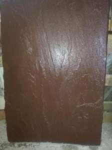 Непоколебимая плита 900*600*30 мм. , природная , шоколадная расцветка ,служит для облицовки , строительства площадей , троп - изображение 1