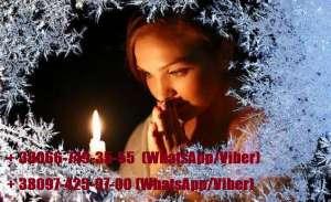 Новогодняя магия, Одесса. Верну любимого. Гадание, Одесса. - изображение 1