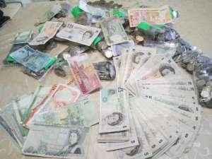 Новозеландский доллар, тайваньские доллары, малазийский ринггит и другие валюты мира Харьков. - изображение 1