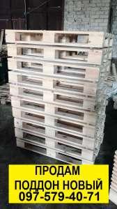 Новые деревянные поддоны, европоддоны, деревянная тара, пиломатериалы, Днепр. - изображение 1