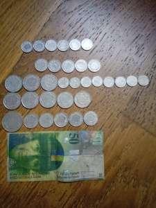Обмен: пакистанская рупия, перуанский соль, филиппинское песо и другие валюты. - изображение 1