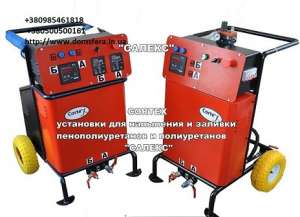 Оборудование для пенополиуретанов ППУ, высокого и низкого давления - изображение 1