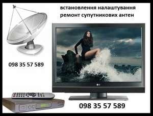Оборудование для цифрового спутникового телевидения HD купить в Киеве - изображение 1