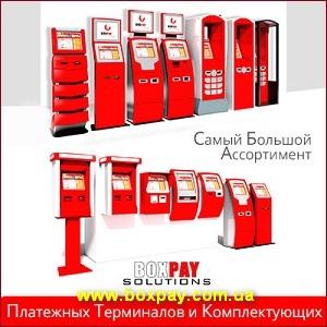 Оборудование 2013 Платёжные терминалы, сенсорные киоски - изображение 1