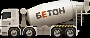 """ООО""""Новобаварский Бетон"""" - изображение 1"""