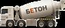 """Перейти к объявлению: ООО""""Новобаварский Бетон"""""""