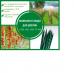 Опоры и колышки из композитных материалов для растений POLYARM от производителя - изображение 2
