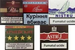 Оптовая продажа сигарет без фильтра Армейские, Прима, Astru, Ritm, Nistru - изображение 1