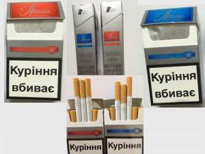 Оптовая продажа сигарет - Прима срибна (красная, синяя) Украинский акциз - изображение 1