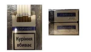 Оптовая продажа сигарет - Compliment 25 Коричневые Украинский акциз - изображение 1