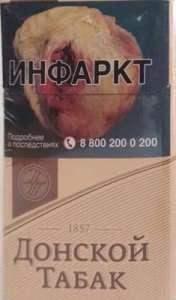 Оптовые цены сигареты Донский табак - изображение 1