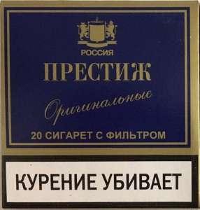 Оптом сигареты Престиж Red, blue - изображение 1