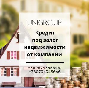 Оформить ипотеку в Киеве – 18% годовых. - изображение 1